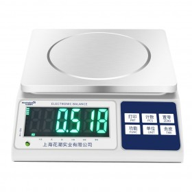 HCS3011 电子计重桌秤